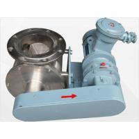 Quality Normal Temperature Anval Rotary Valves / unloader valve for cement wholesale