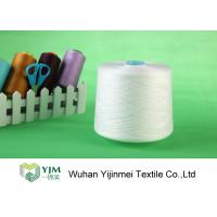 Quality Ne 50s/3 Bright Polyester Core Spun Yarn Z Twist PSF 100% Virgin Raw Material wholesale