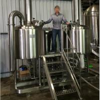 Quality beer fermentation tank and brew house system made in china wholesale