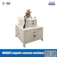 Quality High Efficient Wet Magnetic Separator , Metal Separation Equipment With ISO9001 wholesale