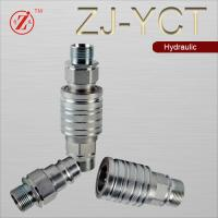 Quality 1/2 bsp reusable hydraulic hose quick connect fittings supplier in China wholesale