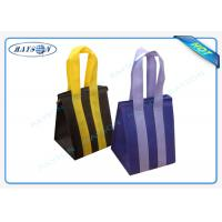 Quality Custom Eco Promotional Long Handle PP Non Woven Garment Bag With Zipper wholesale