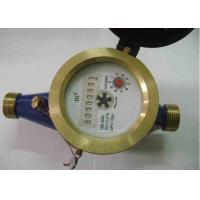 Quality Impeller Type Single Jet Pulsed Water Meter Class B With Pulse Output wholesale