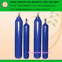 China Medical Used N2O/Nitrous oxide gas cylinder Laughing Gas on sale