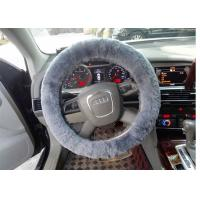 Quality Comfortable Steering Wheel Covers For Guys , Soft Colorful Steering Wheel Covers wholesale
