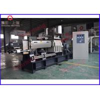 China Instant Cereal Puffing Machine , Corn Flakes Food Production Equipment 150kg / H on sale