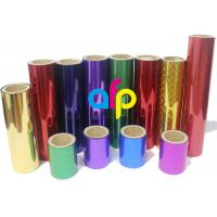 China 26 Mic Holographic Lamination Film , Packing Premium Cold Laminating Film on sale