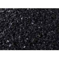 China Coal Based Granulated Activated Carbon For Water Filter / Industrial Water Treatment on sale