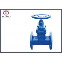 Sulice 2 Inch Resilient Seated Gate Valve Flange Type With Reliable Performance