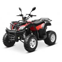 Quality Four Wheels 150CC Utility ATV chain drive With Balance Bar  GY6 Engine wholesale