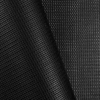 China Black 9x9 Vinyl Coated Mesh Fabric - by the Yard on sale