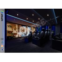 Quality 12 Seats Intdoor 5D Theater Cinema Equipment For Shopping Mall wholesale