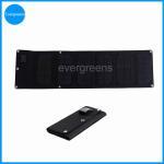 Quality 12W  folding monocrystal solar battery charger 12v wholesale