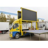 Quality High Brightnessled Advertising Truck With Stage , Mobile Digital Billboard 1 Year Warranty wholesale