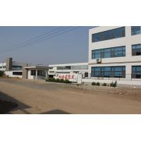 Qingdao Red Golden Star International Trade Co., Ltd