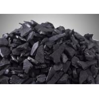 Quality Rapid Adsorption Activated Carbon For Gold Recovery Coconut Shell Based wholesale