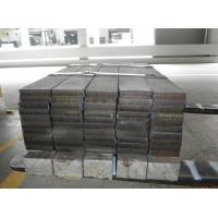 Quality Polished Stainless Steel Flat Bar wholesale