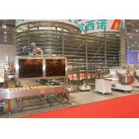 China High Efficient Commercial Freezer Room Cool Tech For Various Food on sale