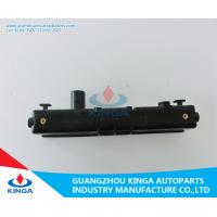 Quality Chinese Car Bottom Radiator Plastic Tank Car Spare Engine Parts wholesale
