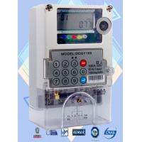 Nz Single Phase Smart Meter : Single phase smart electric meters two wire commercial sts