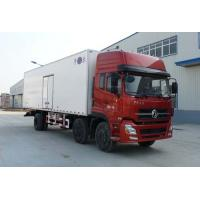 Quality CLWAKL5250XLCDFL open music refrigerated trucks0086-18672730321 wholesale