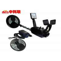China Gold Detecting Deep Underground Scanner , Underground Search Metal Detector on sale