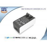 Quality Single Port Wall Mount AC DC Power Adapter Folding Us Plug Gray + White Color wholesale