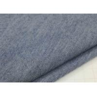 Cheap Recycled plain dyed deodorization 100% polyester weft knitted single jersey for sale