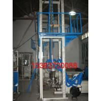 Quality Full Automatic Plastic PE Film Blowing Machine For T-shirt Bag SJ-50-700 wholesale