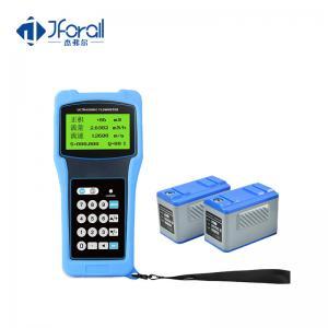 Buy cheap Handheld Ultrasonic Flow Meter RS232 from wholesalers