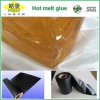 Quality Resin Sprayable Pressure Sensitive Hot Melt Adhesive Block For PVC Films wholesale