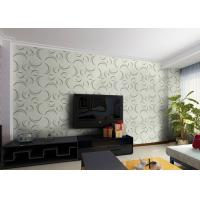 Cheap Custom 3D Wall Panel Sterilizing 3D  Background Wall for Living Room / Bedroom for sale