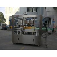 Quality Front / back automatic label applicator machine Equipment Speed 18000B/H wholesale