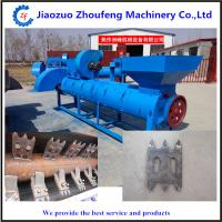 Buy cheap pet bottle label removing machine from wholesalers