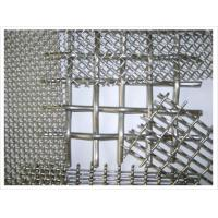Cheap Stainless Steel Crimped Wire Mesh With Hole Size From 1mm to 40mm for sale