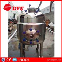 Quality Magnetic Stainless Steel Mixing Tanks For Cosmetic Raw Material wholesale