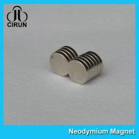 Quality N35 Super Thin D8*1 mm Small Disc Neodymium Magnet for Packing Box wholesale