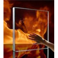 Quality Fireproof Glass wholesale