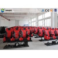 Quality Red 4D Movie Theater Leather Motion Chair With Footrest And Cup Holder wholesale