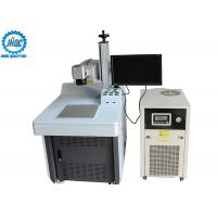 China Multifunction UV Laser Marking Machine For Non - Metals And Metals Marking Engraving on sale
