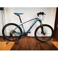 "Quality Tianjin manufacture  26""  17"" height OEM carbon fiber MTB with Kenda tirefor exercise wholesale"