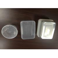 China 32oz Microwavable Food Container , Lightweight Safe Pp Food Container on sale