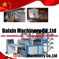 China plastic bag making machine For PE Flat Bags on sale
