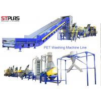Buy cheap 1 Year Warranty Plastic Crushing and Washing Machine Plastic Waste Washing Line from wholesalers