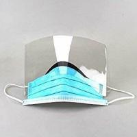 China Anti Fog Disposable Face Shield , Comfortable Plastic Face Shields on sale