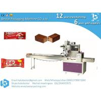 Quality Best selling automatic, Wafer Biscuit Production Line, chocolate wafer, wafer packaging machine wholesale