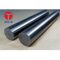 Quality UNS N04400 Monel 400 Nickel Alloy Tubing / Rough Turned Alloy Steel Seamless Tube wholesale