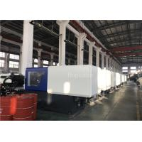 China Pp Pe 240T Fully Automatic Plastic Injection Moulding Machines Screw 55 Mm on sale