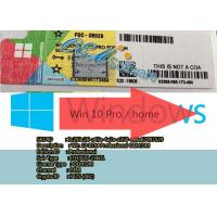 China Upgrade Windows 10 Professional License Key Online Activation Win 10 Coa Sticker on sale