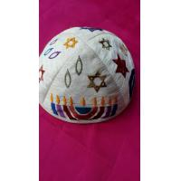 Buy cheap Jewish cap from wholesalers